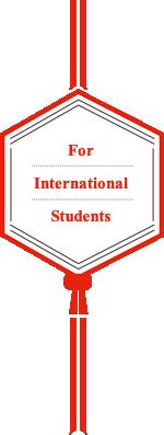 トリニティカレッジ広島医療福祉専門学校 留学生サイト